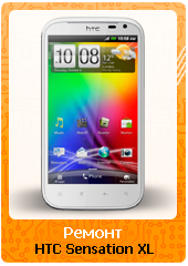 HTC-Sensation-XL-