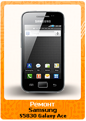 Samsung-S5830-Galaxy-Ace